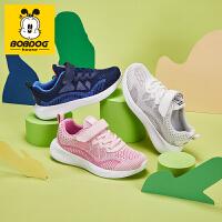 巴布豆house童鞋2021春季新款儿童运动鞋女童鞋子男童休闲飞织鞋