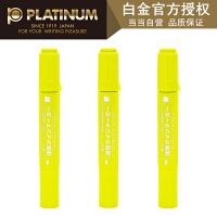 Platinum白金 CPM-150/黄色单支/10色可选 大双头记号笔进口墨水快干办公不可擦物流笔儿童小学生绘画涂鸦多彩油性 当当自营