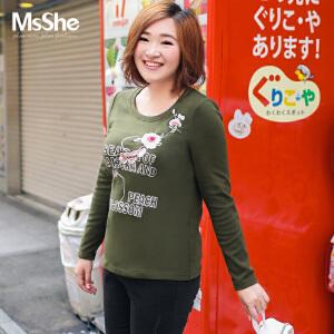 MsShe加大码女装2017新款冬装磨毛针织棉圆领套头t恤M1740315