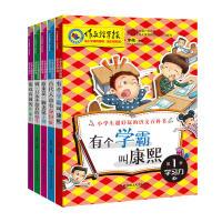 超好玩的小学生语文百科书一辑(全5册)原来是一颗老鼠子弹作文指导报 假戏真做的作家们 9-12岁课外阅读图书书籍