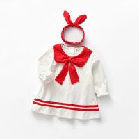 【专区49元3件】 罗町女宝宝秋装洋气公主裙0-3岁婴幼儿海军风可爱长袖小女孩短连衣裙
