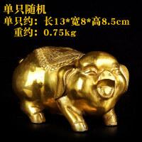 纯铜猪摆件存钱罐猪摆件家居装饰品摆设十二生肖猪摆件 单只请购 17199
