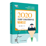考��_人:2020全���o士��I�Y格考�・�p松�^(配增值)