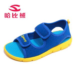【每满100减50】哈比熊童鞋男童凉鞋夏季款儿童鞋子中大童凉鞋韩版儿童沙滩鞋
