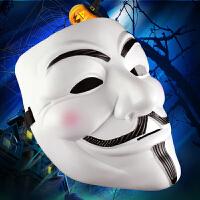 万圣节面具V字队面具恐怖假面男女鬼步舞面具