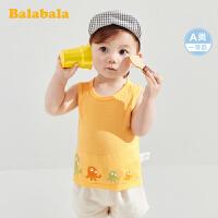 巴拉巴拉婴儿背心宝宝马甲夏季薄款外穿纯棉两件装