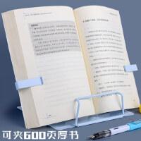 儿童多功能阅读架读书架桌面金属夹书器韩国创意书夹可折叠书立架桌上小学生用便携抬头看书放书神器书本支架