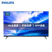 飞利浦 55PUF7165/T3 55英寸 2+16G内存 HDR技术 AI智能语音 4K全面屏液晶平板电视机