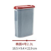 特百惠乐活750ml水杯子运动水壶塑料大容量户外便携防漏随手杯 熏衣紫