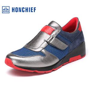 HONCHIEF 红蜻蜓旗下 春秋新款韩版男士运动休闲男鞋潮流流行板鞋