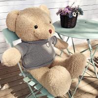 可爱毛衣毛绒玩具熊泰迪熊公仔情侣生日礼物送女友抱抱熊玩偶抱枕