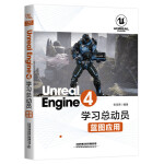 Unreal Engine 4�W����T:�{�D��用