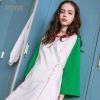PASS2018夏装新款撞色拼接袖子连衣裙女宽松圆领七分袖百搭裙子潮