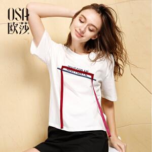 欧莎2017夏季新款女装简约圆领直筒女士T恤S117B11016