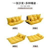 懒人沙发网红款折叠榻榻米沙发两用双人小户型房间卧室小沙发