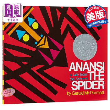 【中商原版】蜘蛛安纳西 英文原版 Anansi the Spider 1973年凯迪克银奖绘本 A Tale from the Ashanti  儿童绘本