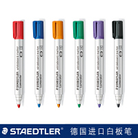德国STAEDTLER 施德楼351白板笔|快干|办公好选择 国产