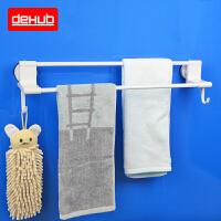 韩国进口 毛巾架吸盘 毛巾杆双杆吸盘式卫生间浴巾毛巾挂杆免打孔