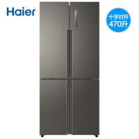 Haier海尔 BCD-470WDPG海尔冰箱470升十字对开门四门变频静音一级节能风冷无霜干湿分储电冰箱