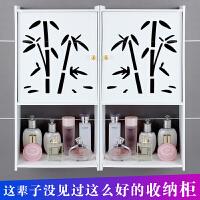 浴室壁挂置物架卫生间化妆品首饰收纳架厕所洗漱用品收纳柜免打孔