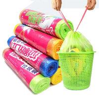 普润45*55CM自动收口垃圾袋加厚手提式家用抽绳穿绳厨房塑料袋黄色 10只装
