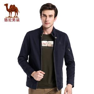 骆驼男装 秋季时尚纯色立领散口袖日常休闲夹克衫男外套