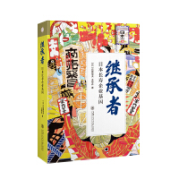 继承者:日本长寿企业基因(精)