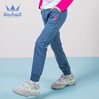 【秒杀价:69元】souhait水孩儿童装春季新款女童长裤时尚针织长裤运动裤儿童长裤运动裤