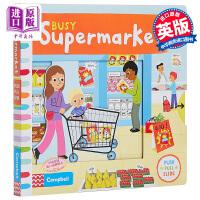 【中商原版】纸板机关书 英文原版启蒙Busy Supermarket繁忙的市场让孩子形象了解超市运作