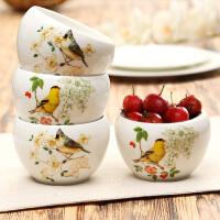 [当当自营]Evergreen爱屋格林加深加厚印花陶瓷碗 量贩4件装面碗汤碗 景德镇水果碗