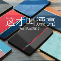 锐舞新ipad保护套2017款9.7英寸新版平板电脑pad7壳a1822wlanPro10.5iPadpro mini