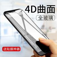 免邮 OPPO钢化膜R9 R11全屏覆盖包边R9手机plus高清抗蓝光4d曲面钢化贴膜