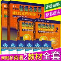 朗文新概念英语2全套4本 新概念英语2(教材+练习册+自学导读+练习详解) 新概念英语第二册全套书籍 新概念英语2学生用书 自学书籍