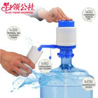 白领公社 桶装水抽水器家用压水器自动取水器手压式饮水机吸水器加厚大号矿泉水按压式上水泵