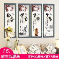 墙面装饰贴画中国风字画山水画卧室房间背景墙自粘励志墙贴纸壁画Q 特大