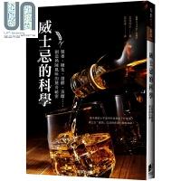 威士忌的科�W 制��糖化�l酵蒸�s��造熟��L味的�@奇秘密
