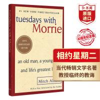 相约星期二 英文原版 Tuesdays with Morrie 米奇・阿尔博姆Mitch Albom 当代自传式回忆录小