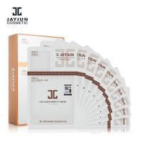 【包邮】韩国JAYJUN水光面膜10片 精华面膜一体 保湿玻尿酸精华