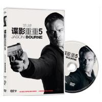 正版电影 谍影重重5 DVD碟片盒装马特达蒙 中英配音 高清D9光盘