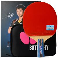 Butterfly蝴蝶 张继科系列碳素底板+FLEXTRA套胶乒乓球拍 直拍