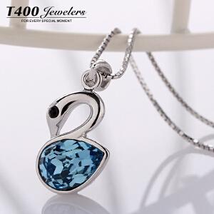 T400采用施华洛世奇元素项链女银饰品日韩版时尚锁骨链小天鹅  1444