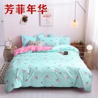 被罩3三件套1.2米学生寝室床上用品2.0纯棉被套床单人1.5m1.8x2.2 芳菲年华 H