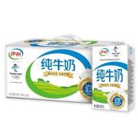 伊利无菌砖纯牛奶 250ml*16盒/箱 1月份