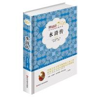 中外经典珍藏书系*水浒传