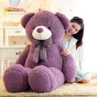 生日礼物糖果色泰迪熊公仔毛绒玩具大熊抱抱熊布洋娃娃