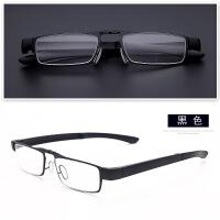 新款360度旋转折叠老花镜男女便携式超轻树脂时尚老光/化/视/眼镜