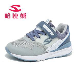 【每满100减50】哈比熊儿童运动鞋男童春秋新款韩版女童运动鞋小学生休闲鞋潮