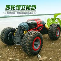 遥控汽车越野车特技可变形四驱攀爬车大脚怪赛车男孩玩具