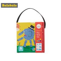 【99元任选3件】巴拉巴拉儿童手指画套装宝宝学画画画本幼儿园启蒙涂鸦图6色颜料