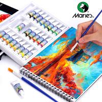 水粉水彩颜料套装初学者工具箱儿童色马力24色小学生用画画